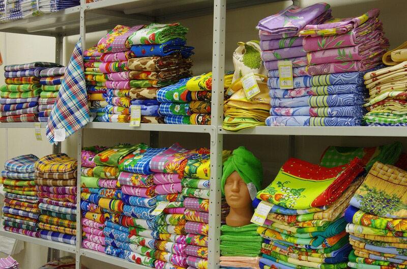 никакое адреса магазинов ивановский текстиль в московской области своему виду